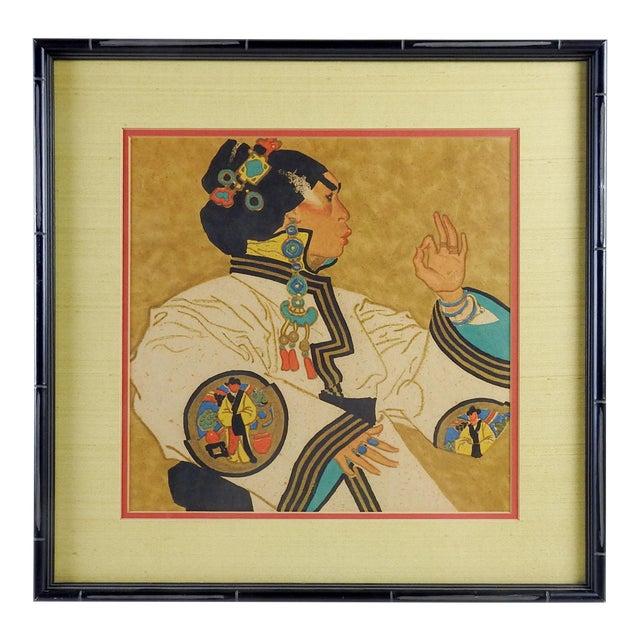 Daniel Groesbeck Tibetan Temple Dancer Serigraph - Image 1 of 3