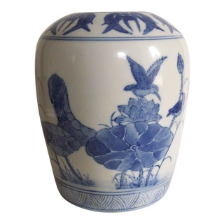 20th Century Chinoiserie Large Blue and White Ginger Jar For Sale
