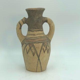 Vintage Moroccan Water Jar Preview
