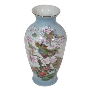 Vintage 1940s Japanese Peacock Vase For Sale