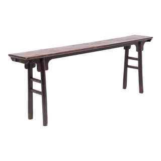 18th Century Chinese Ming Form Console Table For Sale