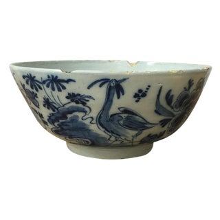 18th Century Dutch Fruit Bowl