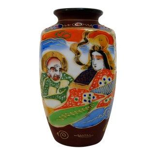 Japanese Porcelain Vase For Sale
