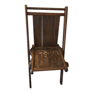 Vintage 1940s Folding Chair For Sale