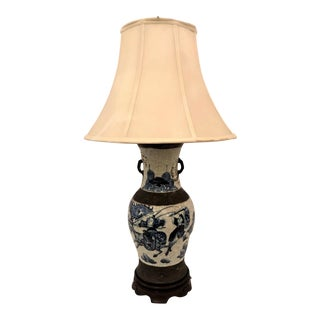 "Antique 19th Century Chinese ""Warring States"" Porcelain Lamp. For Sale"