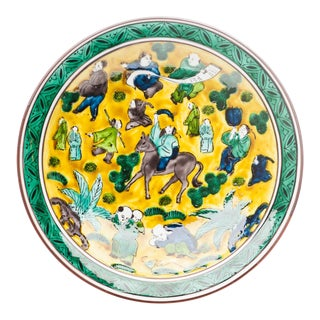 Lawrence & Scott Chinoiserie Kutani Porcelain Plate With Village Scene For Sale