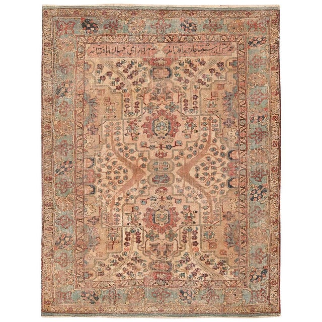 17th Century Small Size Persian Khorassan Rug For Sale - Image 13 of 13