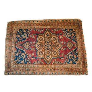 """Small Antique Farahan Rug - 1'10"""" X 2'5"""" For Sale"""