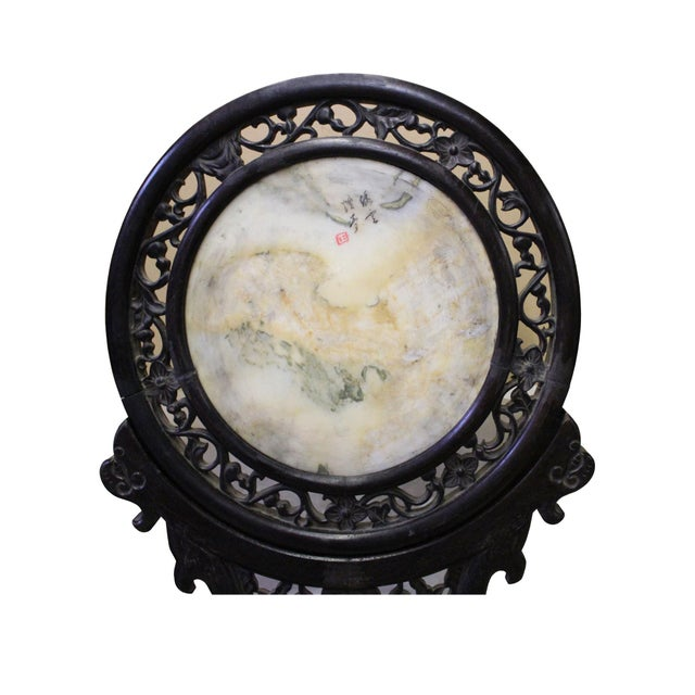 1960s Chinese Dream Stone Fengshui Round Table Top Display Art For Sale - Image 5 of 9