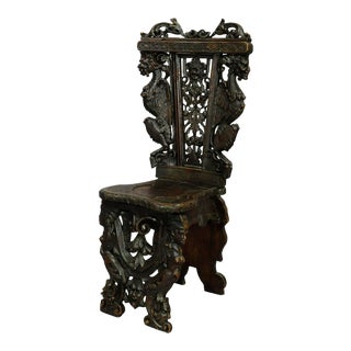 A Great Renaissance Style Italian Sgabello Chair Ca. 1860 For Sale