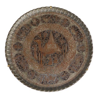 Syrian Etched Copper Charger with Scalloped Edge and Camel Motif