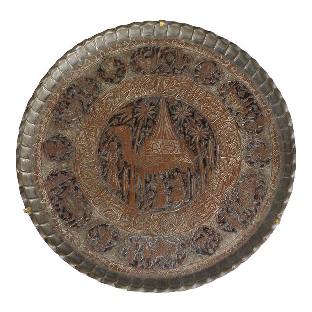 Syrian Etched Copper Charger with Scalloped Edge and Camel Motif For Sale