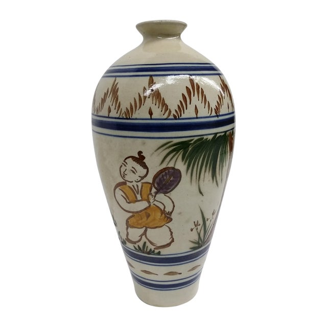 Antique Mei Ping Decorated Chinese Vase - Image 1 of 10