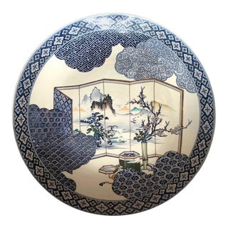 Massive Japanese Arita Presentation Porcelain Plate Meiji Period For Sale