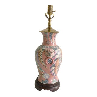 Vintage Pink Pattern Chinoiserie Style Porcelain Lamp With Foo Dog Head Ring Side Handles For Sale