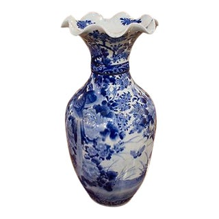 English Blue and White Oriental Vase With Scalloped Rim For Sale
