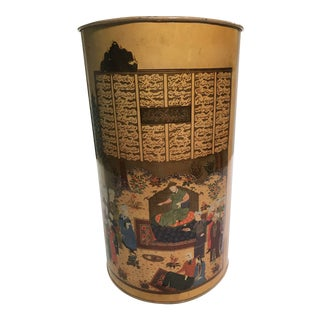 Vintage Asian Style Printed Trash Can For Sale