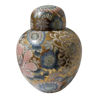 20th Century Chinoiserie Style Ginger Jar Urn For Sale