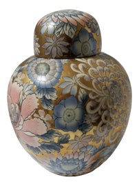 Image of Maitland - Smith Vessels and Vases