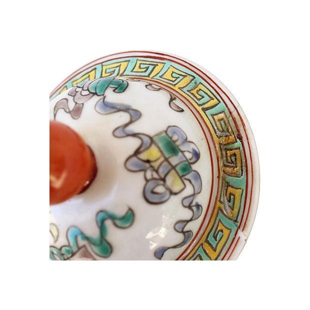 Hand-Painted Asian Porcelain Jar - Image 7 of 8