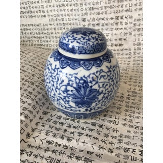 Chinese Blue and White Storage Ginger Jar Preview