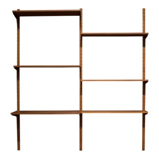 Mid-Century Cado Style Shelf System C.1960 For Sale