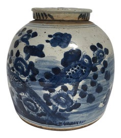 Image of Lounge Ginger Jars