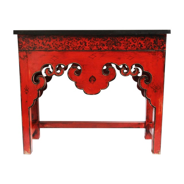 Super Red Mongolian Painted Console Home Interior And Landscaping Dextoversignezvosmurscom