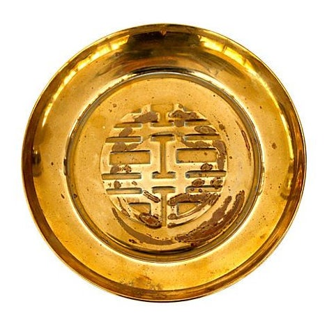 Double-Happiness Brass Ashtray - Image 1 of 3
