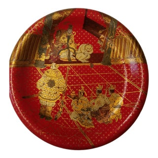 Mid 19th Century English Chinoiserie Red Lacquer and Gilt Paper Mache Plate For Sale