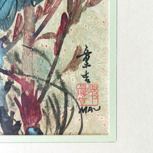 Really lovely piece for those that love floral art and Asian art. Vintage Chinese artist Hui Chi Mau print, professionally...