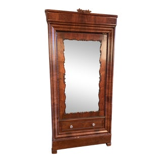 Late 20th Century Vintage Rosewood Armoire For Sale