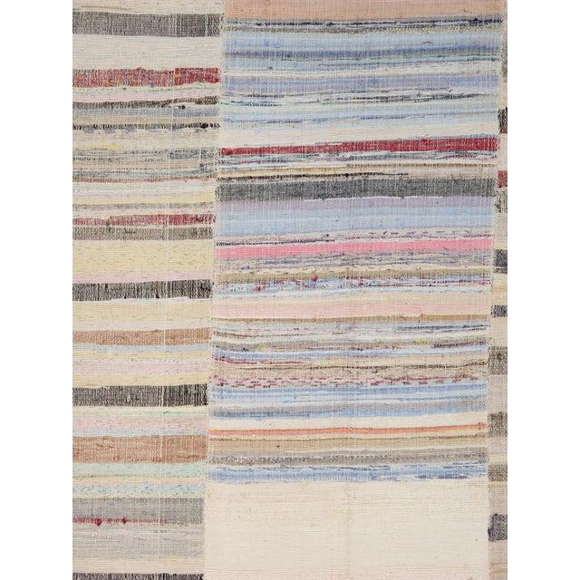 "Vintage Modern Cotton Rug - 9' 3"" X 12' 2"" - Image 2 of 3"