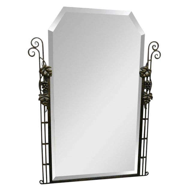 French Art Deco Hammered Steel Mirror Chairish