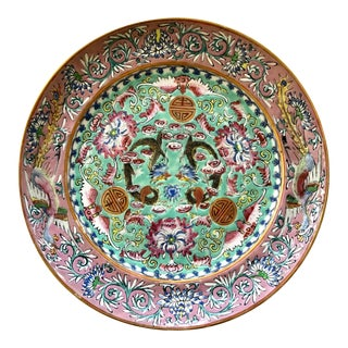 Late 19th Century Rare Chinese Export Plate For Sale