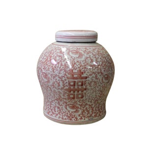 Chinese Faded Red Pink White Double Happiness Temple Jar