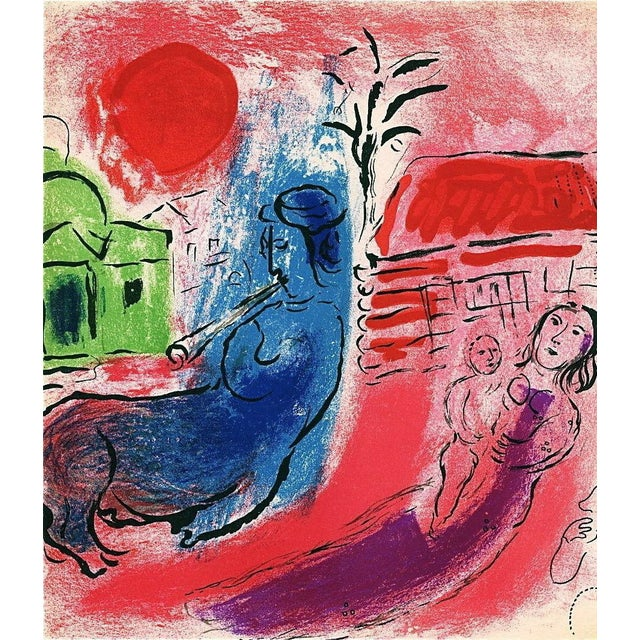 Artist: After Marc Chagall (1897-1985) Title: Maternite au Centaure (M. 195) Year: 1957 Medium: Lithograph on wove paper...