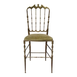 Brass Italian Occassional Chair
