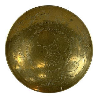 Asian Dragon Shallow Brass Bowl For Sale