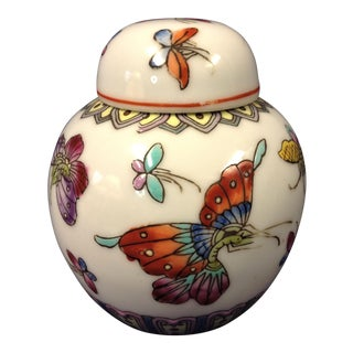 1990s Tiny Butterfly Ginger Jar For Sale