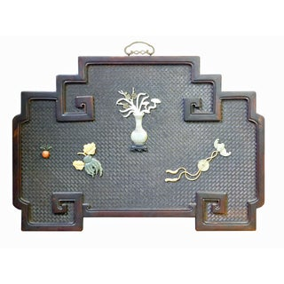 Chinese Rosewood Stone Inlay Wall Plaque For Sale