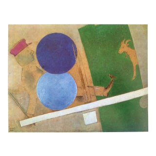 """Marc Chagall Vintage 1972 Lithograph Print """"Composition With Circles and Goat"""" 1920"""