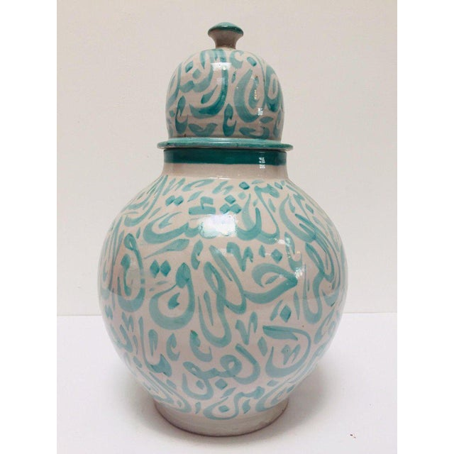 Moroccan Ceramic Lidded Urn From Fez With Arabic Calligraphy Lettrism Writing For Sale - Image 10 of 13