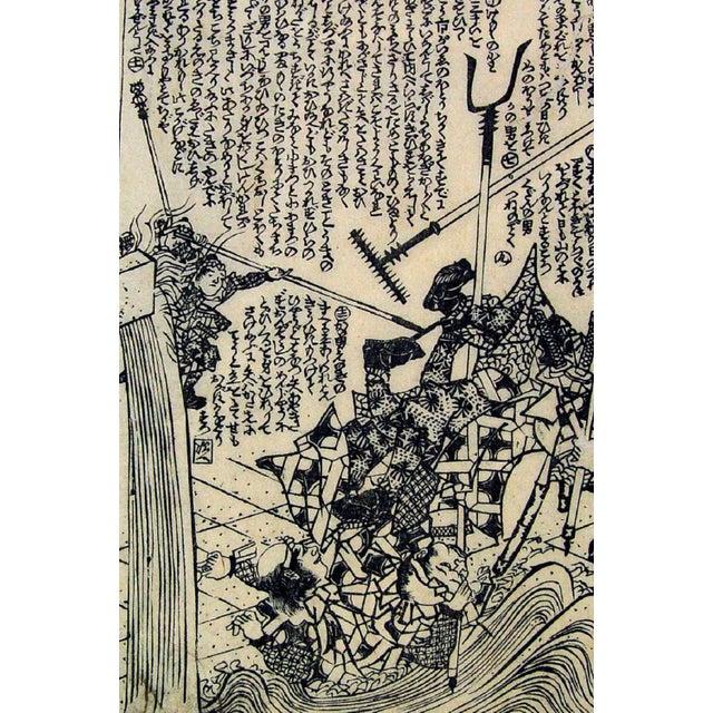 1850s Kuniteru Block Print For Sale