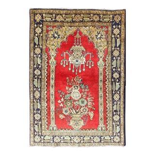 1950s Vintage Persian Qum Prayer Rug - 3′6″ × 5′4″ For Sale