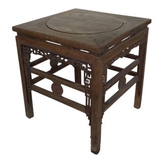 1970s Ming Style Square Wooden Table