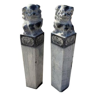 Stone Foo Dog Gates - A Pair