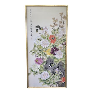 Early 20th Century Floral Chinoiserie Gouache Panel Painting on Silk