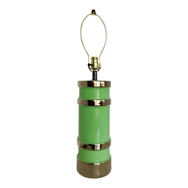 Gilt Ceramic Table Lamp - Image 1 of 8