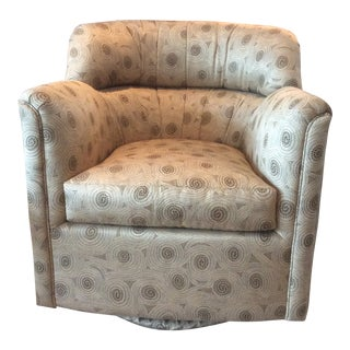 """Traditional Hancock and Moore """"Gordon"""" Upholstered Glider Chair"""
